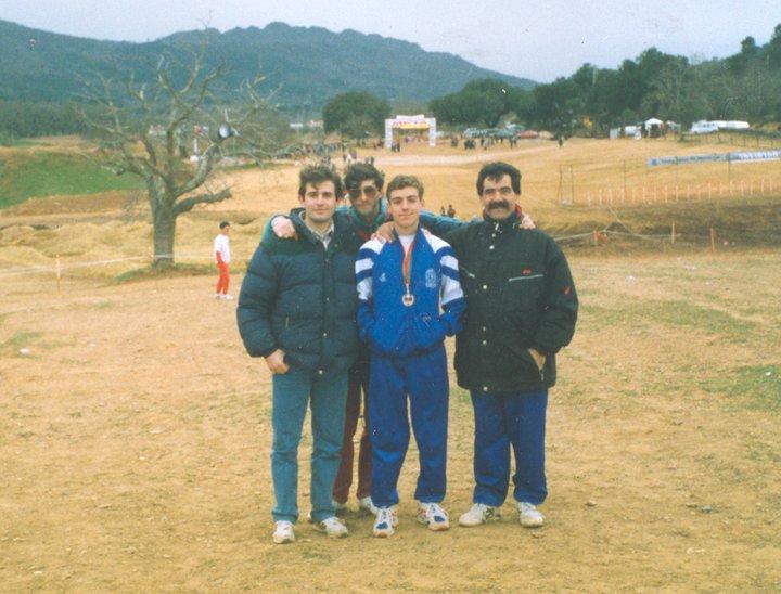 CAVF Marvão 1996