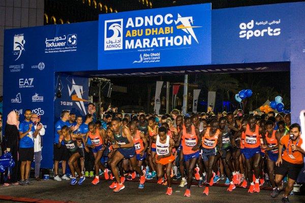 Abu-Dhabi-marathon-star