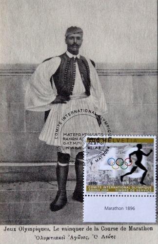 Spiridon Louis 3